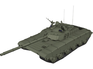 ZTZ-99 Chinese MBT 3D Model 3D Preview